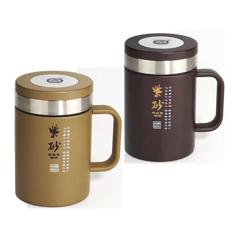 High grade Magnetized Stainless Steel Vacuum Cup Clay Inner Handgrip Thermo 580ml Insulation Mug Thermos Coffee