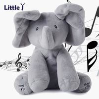 Little J Peek A Boo Elephant Stuffed Animals Plush Toy Electronic Sing Song Play Hide And