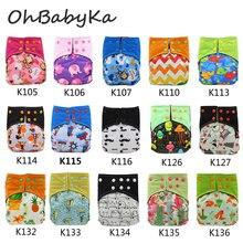 Ohbabyka 10 шт. AI2 карман ткань пеленки мультфильм печати детские подгузники один размер, регулируемый Детские карманные пеленки с микрофиброй вставки