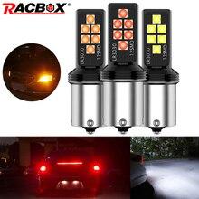 Racbox 1 пара S25 1156 1157 Светодиодная Автомобильная Поворотная сигнальная лампа белый Янтарный Красный Универсальный задний фонарь автоматический стоп-сигнал задний фонарь 12 В