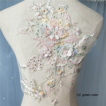 1pc beaded lace applique patch for wedding dresses large floral rhinestone appliques patches decorative parches
