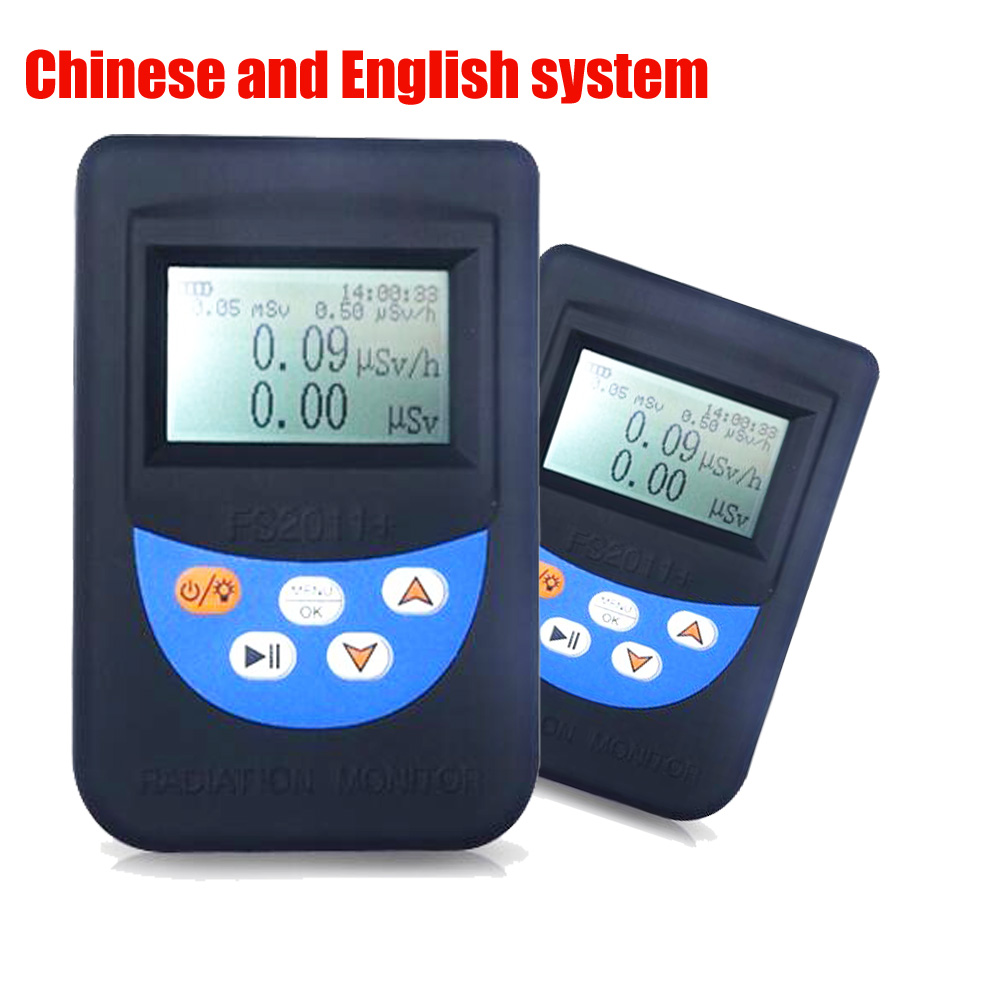 FS2011 Nuclear radiation detector tester radioactive particles Geiger counter personal dose Alarm Chinese and English system