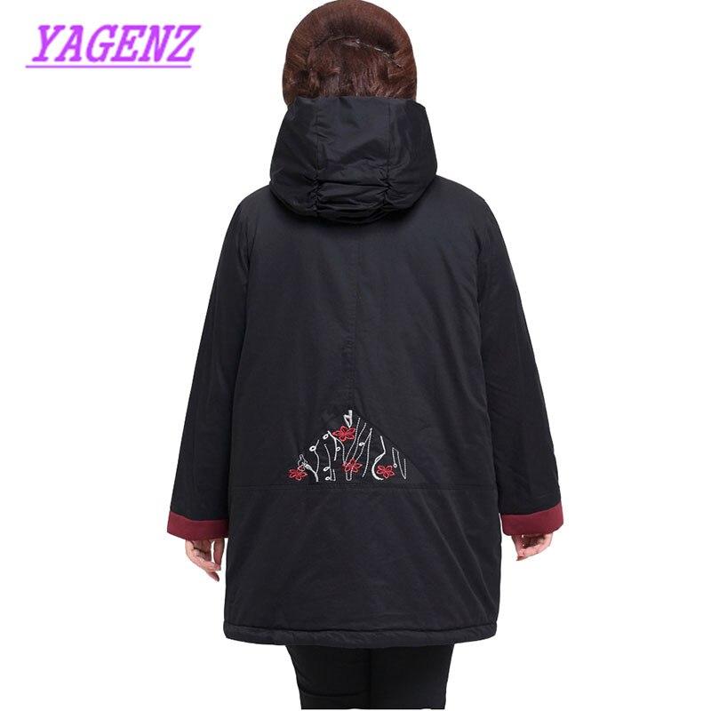 Женский зимний пуховик для среднего возраста, хлопковая куртка большого размера, Женская свободная длинная хлопковая верхняя одежда, высок... - 5