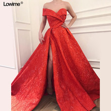 Lowime A-line Evening Dresses Floor Length Prom Dress