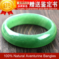 Two Options Boutique 100% Natural Indian Bangles, Infinity Tanglin's Jade Bangle, Love Bracelets Bangles for Women Men Jewelry
