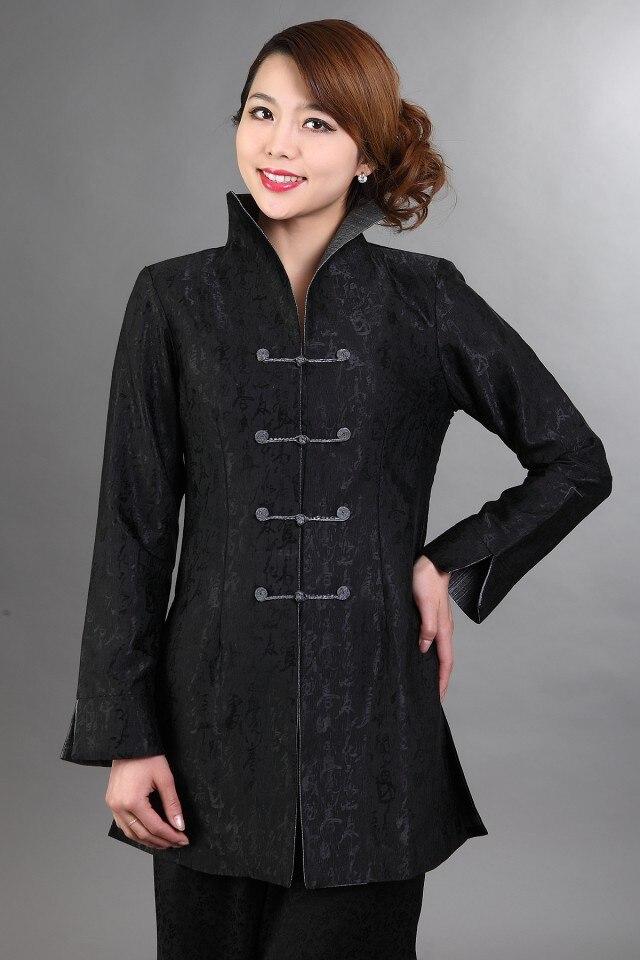 Negro de Las Mujeres Chinas de Satén de Seda Bordado Chaqueta Larga Escudo Flore