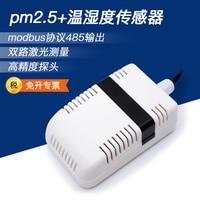 Laser PM2.5 Sensor Module PM10 Sensor 485 MODBUS Dust Sensor Temperature and Humidity 4-20 MA