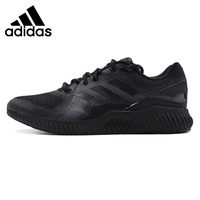 Original New Arrival 2018 Adidas Aerobounce ST M Men's Running Shoes Sneakers