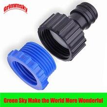 2pcs/lot garden irrigation female thread 1/2 3/4 tap faucet connector