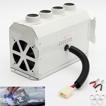 12V 150W/300W Auto Car Travel Heater Heating Warmer Thermostat Fan Window Defroster Demister Car Styling