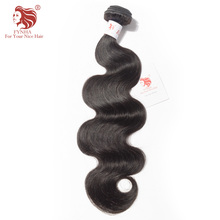 FYNHA Brazilian Hair Weave Bundles Remy Hair Body Wave 100 Human Hair Bundles Natural Color