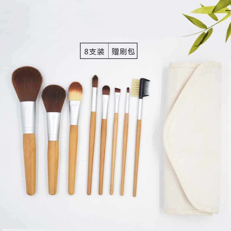 8pcs/set Bamboo handle rayon brushes Makeup Brushes Professional Synthetic Cosmetic Brush Refillable Bottles accessories tools