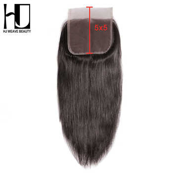 HJ Weave Beauty Brazilian Straight 5x5 Lace Closure Natural Color 8-20 Inch Swiss Lace 100% Human Hair Remy Hair - DISCOUNT ITEM  55% OFF All Category
