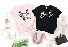 Sugarbaby/рубашки для отряда невесты; Вечерние футболки подружки