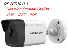 Hikvision English version DS-2CD1041-I replace DS-2CD2045F-I 4MP MINI Bullet POE IP camera CCTV security Camera Hikvision Camera