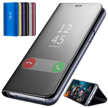 Fashion Design Flip Stand Cover Clear View Smart Mirror Phone Case For