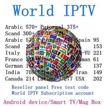 1 Year IPTV 9000+Live Tv box Arabic Spain Europe French Dutch Portugal UK  free sports android TV box smart PC
