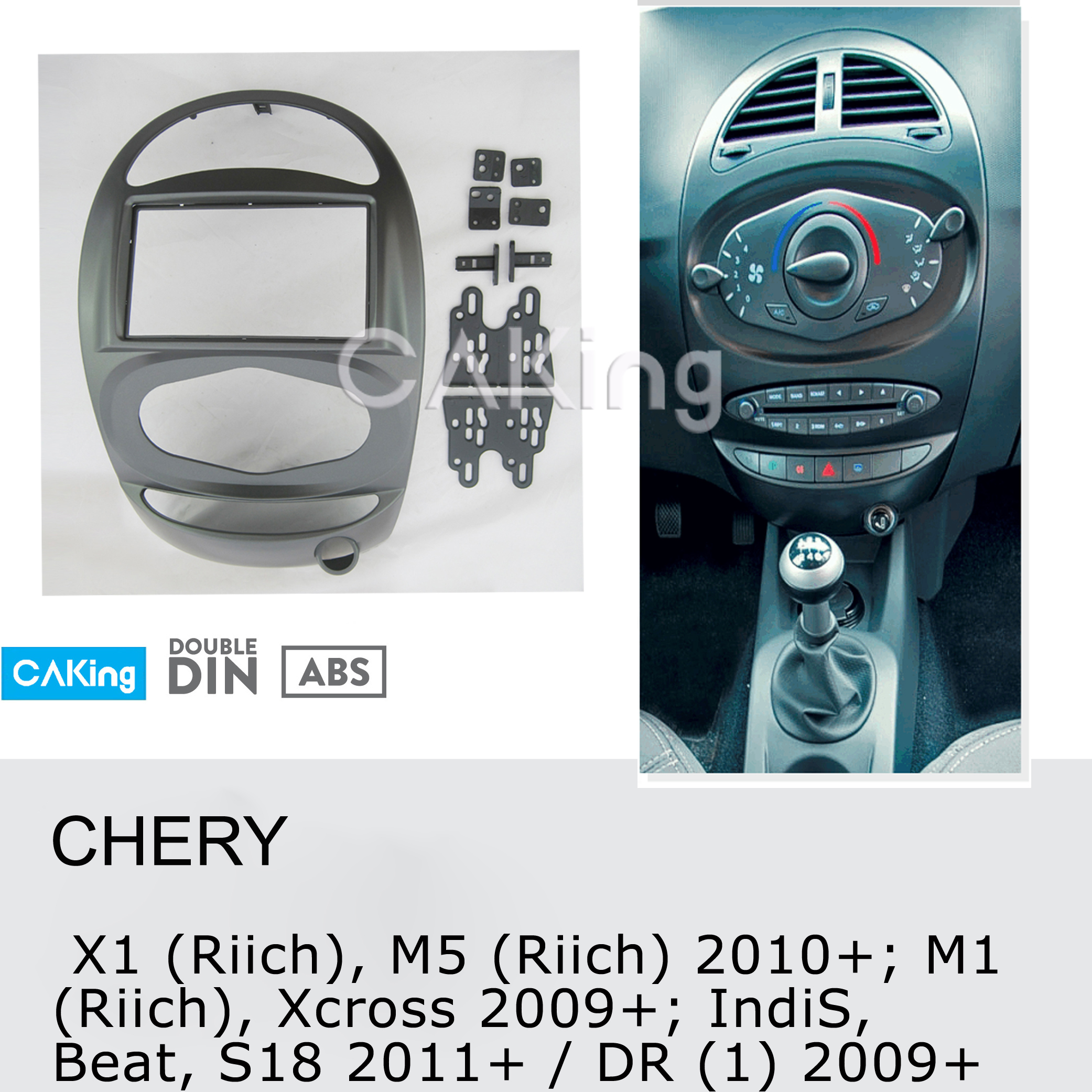 Panel For CHERY X1 (Riich), M5 (Riich) 2010+; M1 (Riich), Xcross 2009+; IndiS, Beat, S18 2011+ / DR (1) 2009+ Install kit Fascia-in Fascias from Automobiles & Motorcycles    1