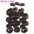 7А Бразильский Объемная Волна Virgin Hair 3 Связки 100% Необработанные Человеческие Волосы ткать 14 18 20 22 24 Дюймов Мокко Волосы Черные Пятницы Сделок