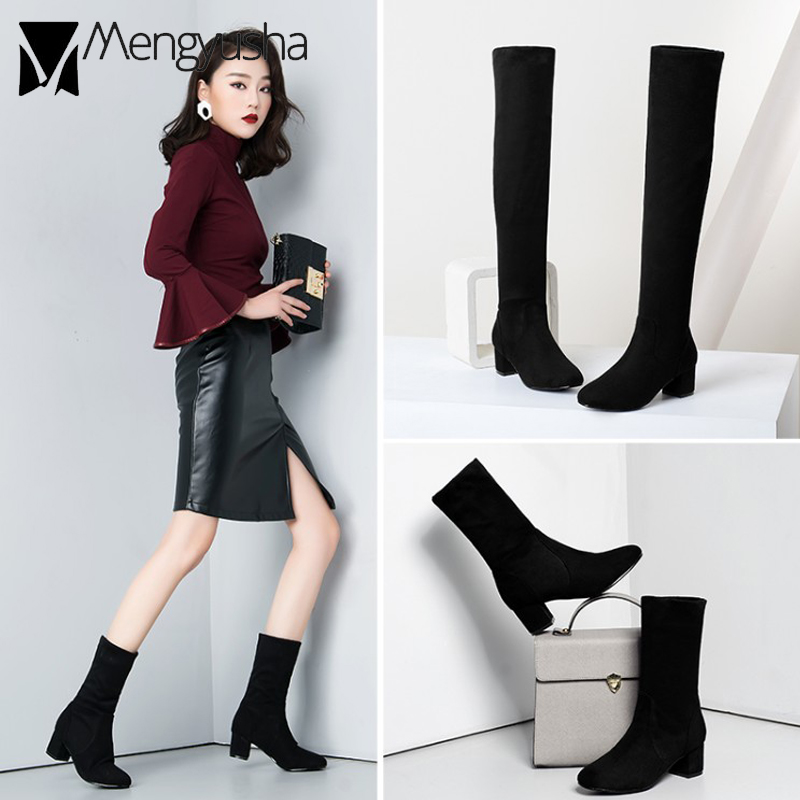 Women's Boots Enthusiastic New Style Autumn Spring Stretch Fabric Women Sock Boots Fashion Sock Boots Black Mid-calf Short Boots High Heel Shoes Plus Size Cheapest Price From Our Site