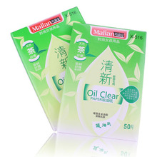Tissue Papers Green Tea Smell Makeup Cleansing Oil Absorbing Face Paper Absorb Blotting Facial Cleanser Face Tools 50sheet/pack
