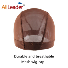 Alileader Brwon Black Brown Mesh Dome Cap Factory Supply Spandex Wig Tolls Elastic Hair Net Weave For Making A