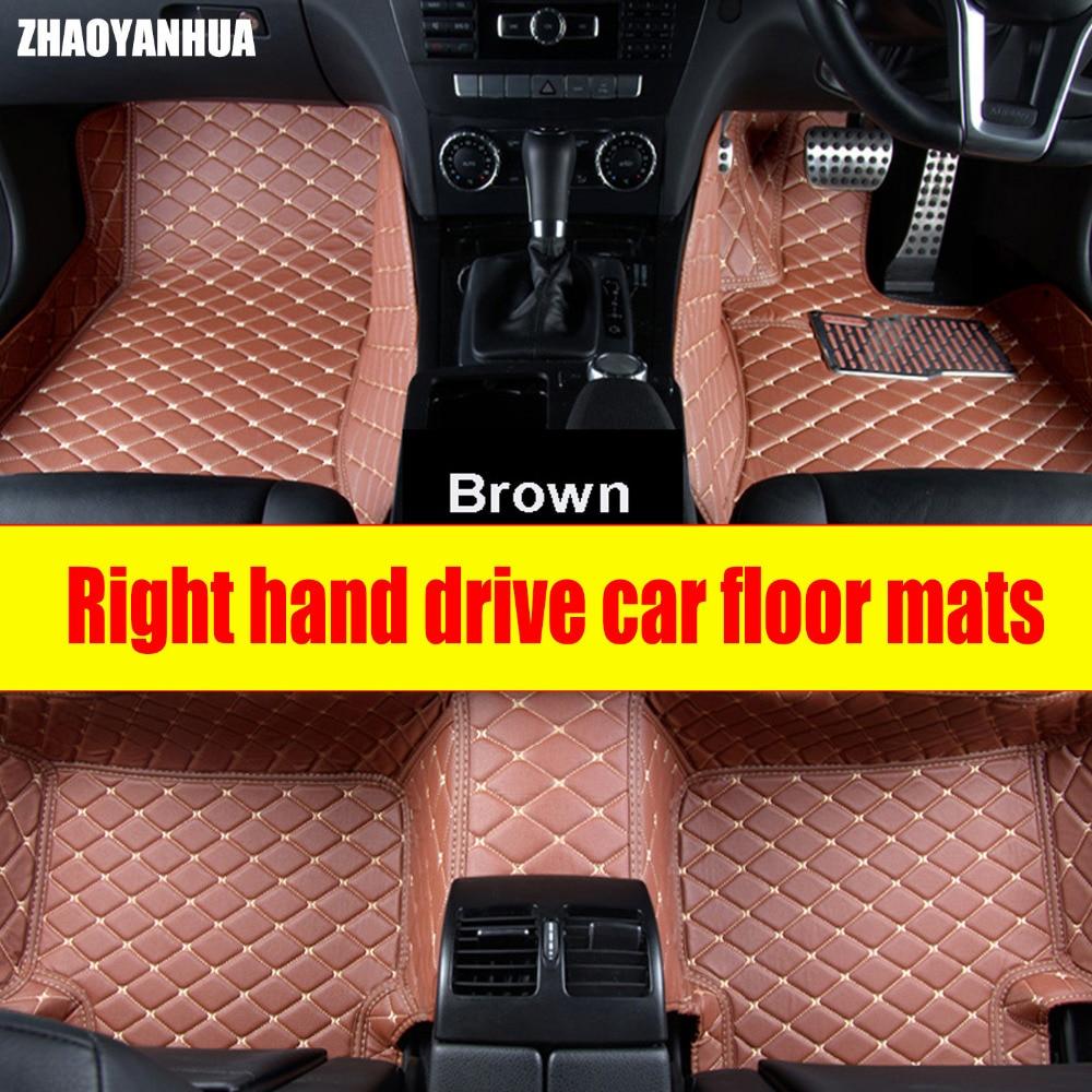 Zhaoyanhua right hand drive car car floor mats for bmw 1 series e81 e82 e87 e88