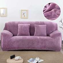 Homesick pluszowa tkanina narzuta na sofę 1/2/3/4 osobowa pokrowce na meble Euro na sofy pokrowiec na kanapę narożny do salonu