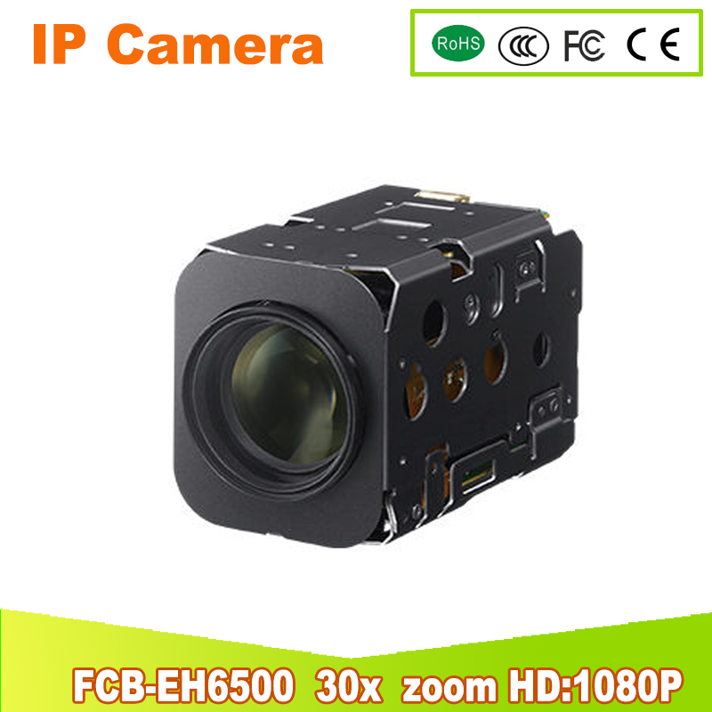 yunsye Free shipping SONY 30x HD Color Block Camera FCB EH6500 3.27 Megapixel Zoom Color Block Camera