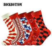 ROCKBOTTOM 5 Pair Lot Men S Funny Happy Socks Fine Paragraph Stripe Cotton Stripe Grid Three