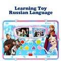 Multi-función de la lengua rusa pantalla táctil smart pad tablet juguetes educativos rompecabezas máquina de aprendizaje musical toys toys para childre