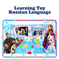 Multi-function Russian language  touch screen musical Machine Puzzle Learning toys pad Smart tablet educational toys for childre