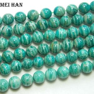 Image 4 - Meihan Groothandel Natuurlijke Rare 8Mm & 12 + 0.2Mm Russische Amazoniet Kralen Stenen Voor Sieraden Ontwerp Maken
