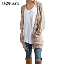 2019 Autumn Winter New Women Knitting Cardigan Sweater Long Sleeve Loose Knitted Female Pull Femme DB136B
