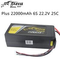 Tattu Plus 22000mAh 22.2V 25C 6S1P LiPo Smart Battery Pack with AS150 + XT150 Plug for UAV Medical Drone
