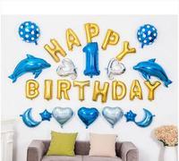Fantastic Idea Aluminium FOIL BALLOONS WALL BACKGROUND DECORATION KITS HAPPY BIRTHDAY DECOR KIDS PARTY FL 06