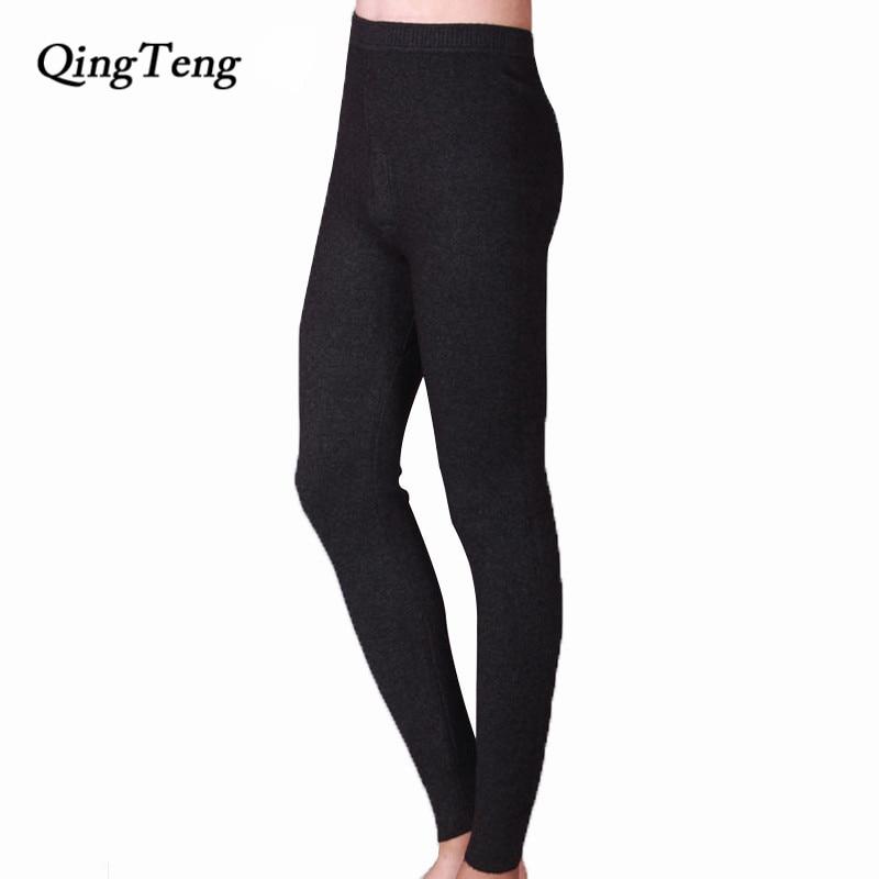 QingTeng, зимнее термобелье для мужчин, мериносовая шерсть, кальсоны, кальсоны для мужчин, большой размер, Midium, плотные теплые леггинсы, плотные, 1801A - 6