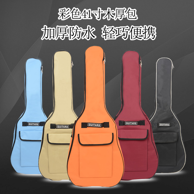 Color 41 Acoustic Guitar Bag 600D Nylon Oxford 5mm Thick Double Straps Soft Case Free Shipping astraea electric bass bag 600d nylon oxford 10mm thick sponge soft case 125cm free shipping