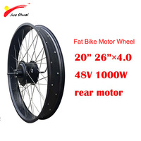 High Speed 48V 1000W Hub Motor Rear Electric Wheel Motor Fat Tire 20 26 4.0 Brushless Gear Hub Motor Ebike for Free Shipping