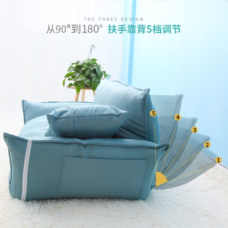 Magnificent Us 199 91 30 Off Foldable Floor Mini Sofa Bed Adjustable Double Sofa Furniture Living Room Folding Sofa Floor Play Game Computer Chair In Living Theyellowbook Wood Chair Design Ideas Theyellowbookinfo
