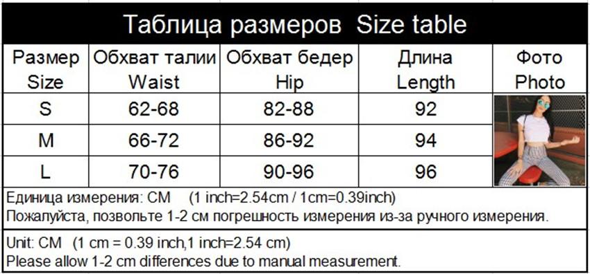 HTB1KYs1SXXXXXbCXXXXq6xXFXXXK - FREE SHIPPING Plaid Trousers For Women JKP177