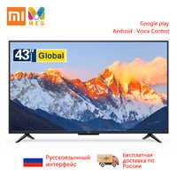 Télévision Xiao mi mi TV 4A Pro 43 pouces FHD Led TV 1GB + 8GB Smart android TV version mondiale | multi langue | support mural cadeau