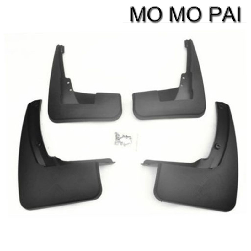 Splash Guar Mud Guards Mud Flaps fender fit for 2006 2012 BENZ GL X164 350 450
