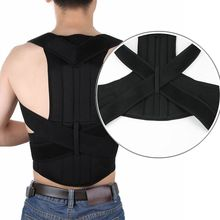 Men Corset Posture Corrector Back Waist Support Belt Shoulder Medical Lumbar