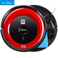 MIDEA R1 L083B Wireless Sweep Floor Robot Cleaners Home Mop Fully Automatic Intelligent Vacuum Cleaner Free