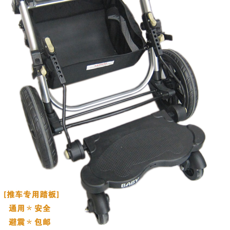 Us 78 08 39 Off Child Stroller Pedal Emperorship Baby Skateboard General Baby Stroller General Use Pedal Plate Handcars In Strollers Accessories