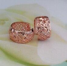 Charm  Rose Gold Women's Shining Moon Shape Earrings 3.05g