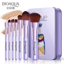 BIOAQUA 7pcs/set Makeup Brushes Set Contain Powder Foundation Eye Shadow Concealer Blush Eye Liner Makeup Tools Kit With Box цены онлайн