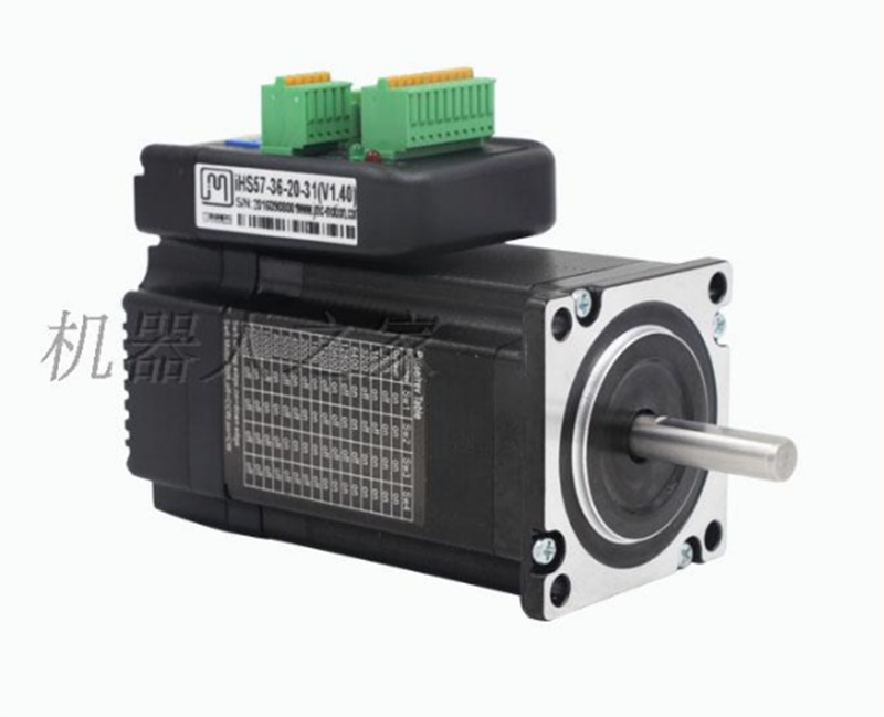 NEMA23 2Nm 283oz in Integrated open loop stepping motor 36VDC JMC iHS57 36 20