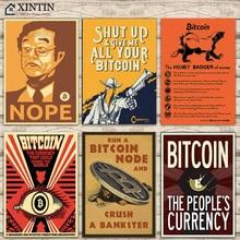 Запуск Биткоин узел и раздавить банкстер криптовалюты декоративные картины на холсте Винтаж Плакат, наклейки на стену домашний Декор подарок